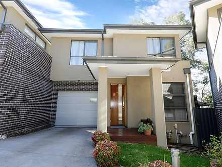 3/7-8 Seaton Court, Mount Waverley 3149, VIC Townhouse Photo