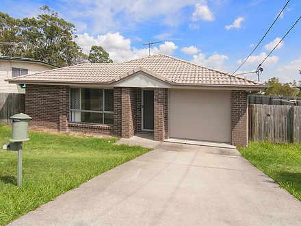 16 Orchid Street, Woodridge 4114, QLD House Photo