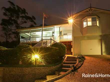 11 Koppabella Close, South Gladstone 4680, QLD House Photo