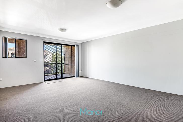 9/16-24 Lydbrook Street, Westmead 2145, NSW Unit Photo