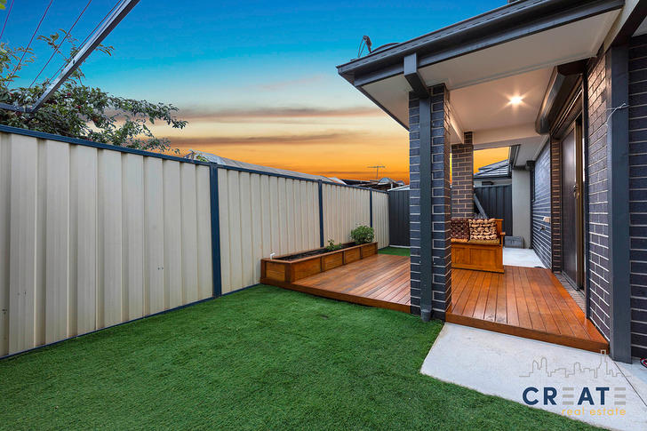 12A Day Street, Sunshine West 3020, VIC Townhouse Photo