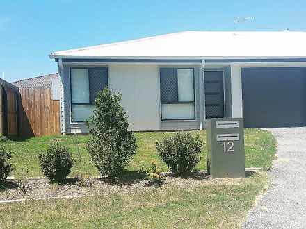2/12 Dusk Place, Crestmead 4132, QLD Duplex_semi Photo