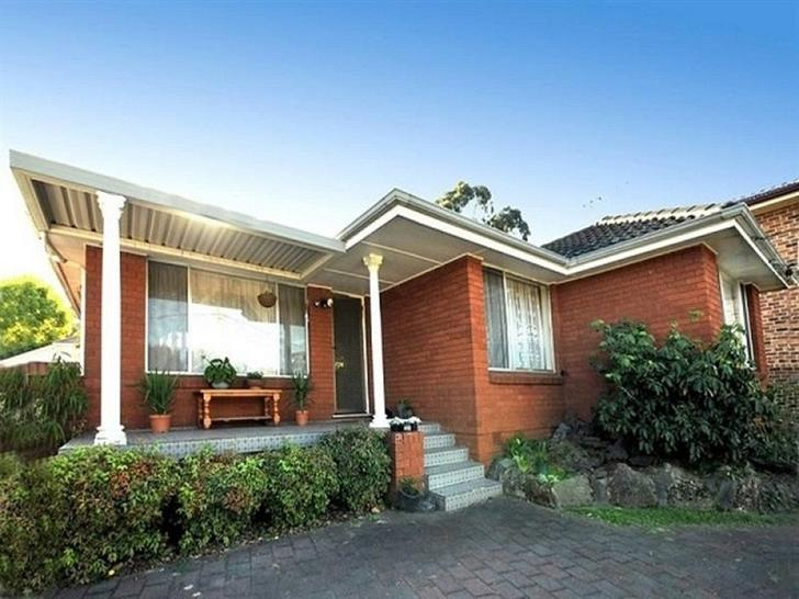 10 Ailsa Avenue, Blacktown 2148, NSW House Photo