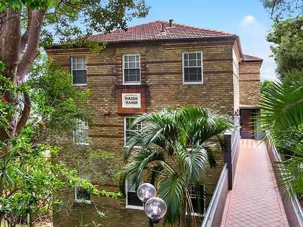 1/94 Birriga Road, Bellevue Hill 2023, NSW Apartment Photo