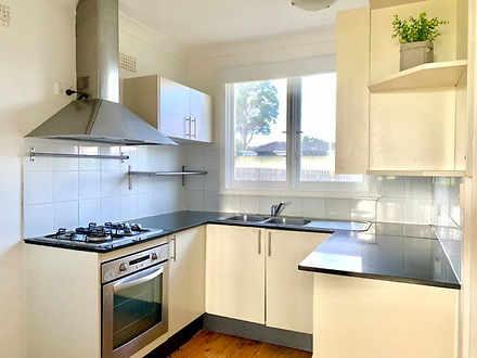 7 Hawthorne Place, Macquarie Fields 2564, NSW House Photo