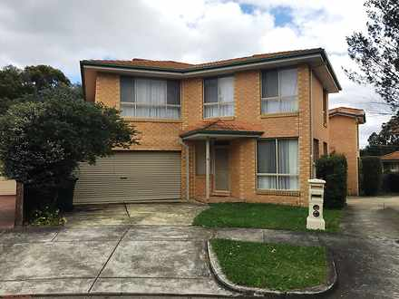 4/5-7 Tadedor Court, Forest Hill 3131, VIC Townhouse Photo