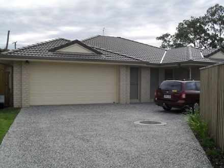 20 Bluejay Circuit, Morayfield 4506, QLD House Photo