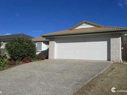 15 Acacia Close, Raceview 4305, QLD House Photo