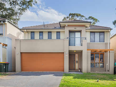 78 Tree Top Circuit, Quakers Hill 2763, NSW House Photo