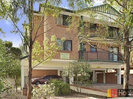 8/249 Targo Road, Toongabbie 2146, NSW House Photo