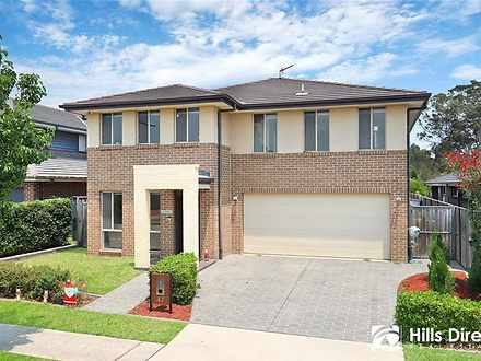 The Ponds 2769, NSW House Photo