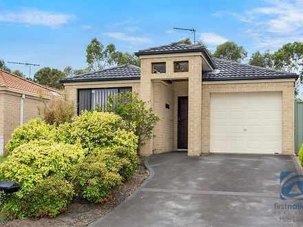 61 Sharrock Avenue, Glenwood 2768, NSW House Photo