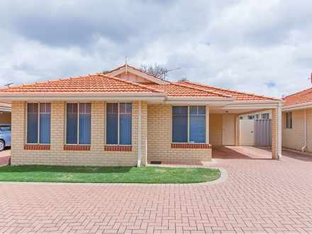 9/11 Attfield Street, Maddington 6109, WA Villa Photo