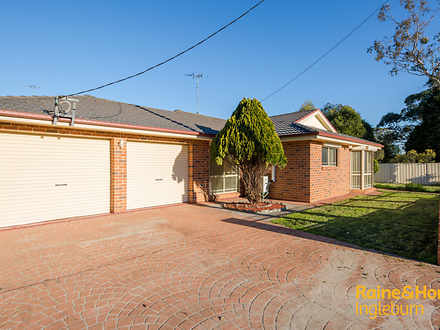 2 Magee Lane, Glenfield 2167, NSW House Photo