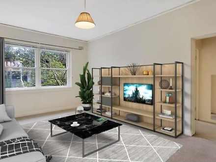15/233 Edgecliff Road, Woollahra 2025, NSW Apartment Photo