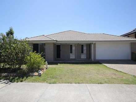 28 Admiral Crescent, Springfield Lakes 4300, QLD House Photo