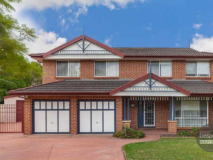 9 Kurpun Place, Glenmore Park 2745, NSW House Photo