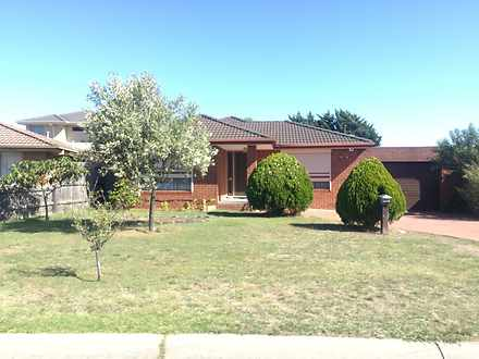 17 Papworth Place, Meadow Heights 3048, VIC House Photo
