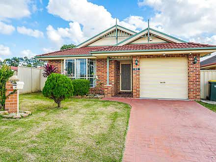 2A Lightning Ridge Road, Hinchinbrook 2168, NSW House Photo