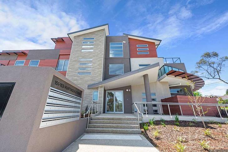 10/151-153 Huntingdale Road, Ashwood 3147, VIC Apartment Photo