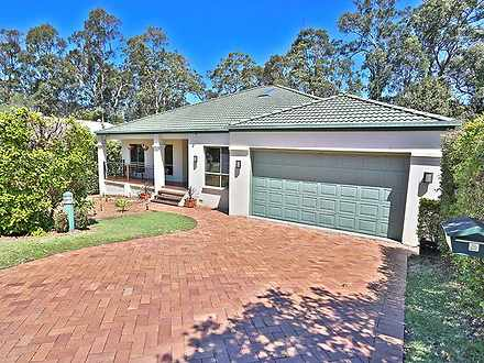 12 Fiddlewood Place, Bridgeman Downs 4035, QLD House Photo