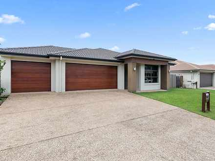 5 Dunne Street, Augustine Heights 4300, QLD House Photo