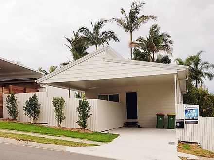 42A Oatberry Crescent, Shailer Park 4128, QLD House Photo