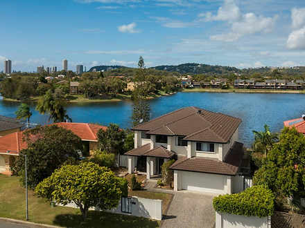 74 Honeyeater Drive, Burleigh Waters 4220, QLD House Photo