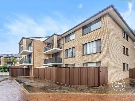 17/94-100 Flora Street, Sutherland 2232, NSW Apartment Photo