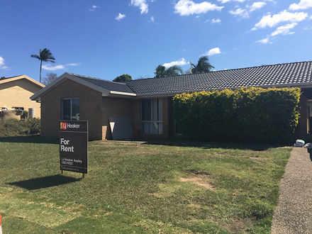 498 Telegraph Road, Bracken Ridge 4017, QLD House Photo