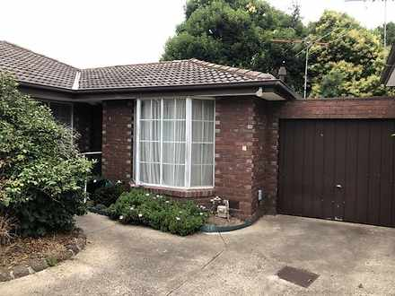 5/3 Turnbull Court, Ringwood 3134, VIC Unit Photo