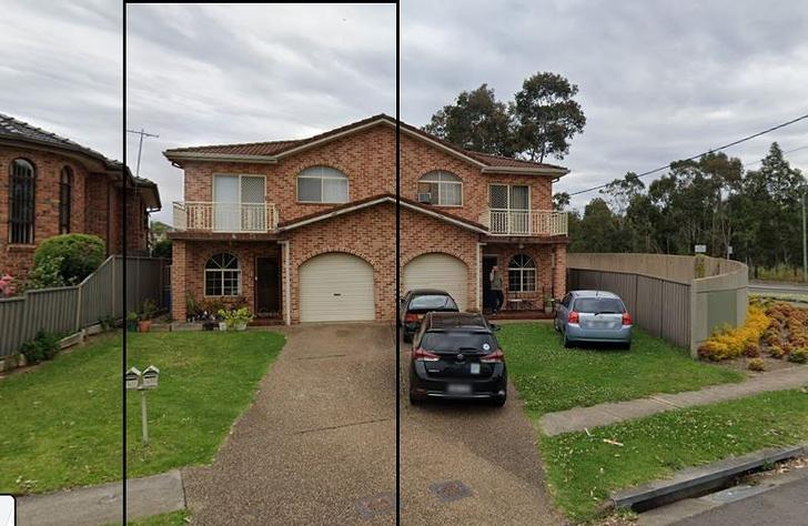 167A Bossley Road, Bossley Park 2176, NSW House Photo