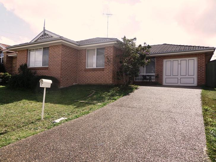 84 Corvus Road, Hinchinbrook 2168, NSW House Photo