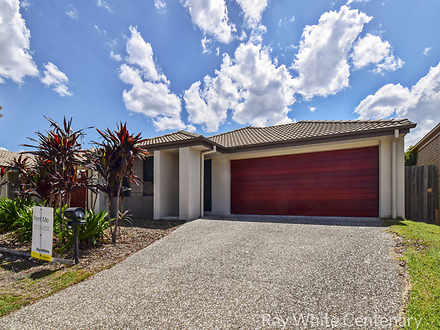 51 Casuarina Circuit, Heathwood 4110, QLD House Photo