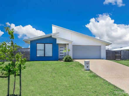 5 Amy Street, Gracemere 4702, QLD House Photo