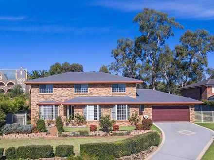 5 Carlow Close, Armidale 2350, NSW House Photo