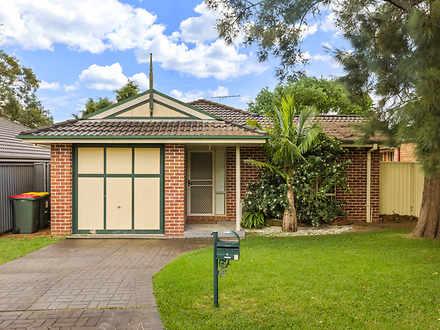 7 Strawberry Way, Glenwood 2768, NSW House Photo