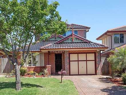12 Leeswood Court, Wattle Grove 2173, NSW House Photo