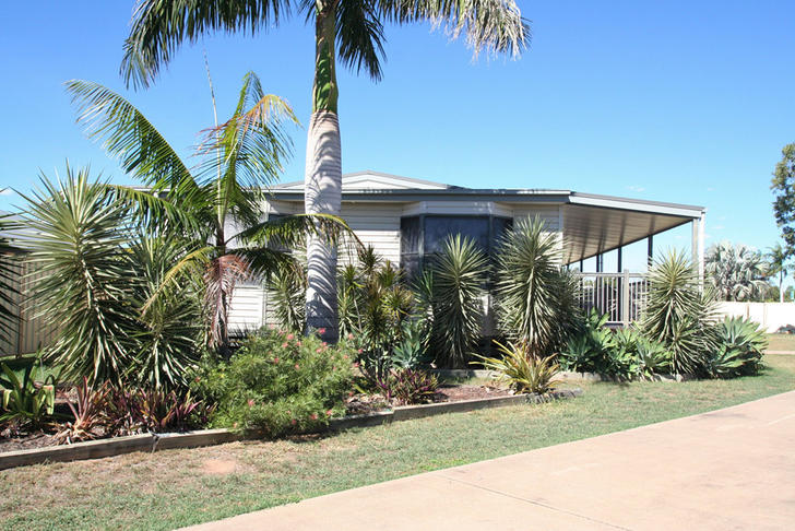 5 Siobhan Court, Emerald 4720, QLD House Photo