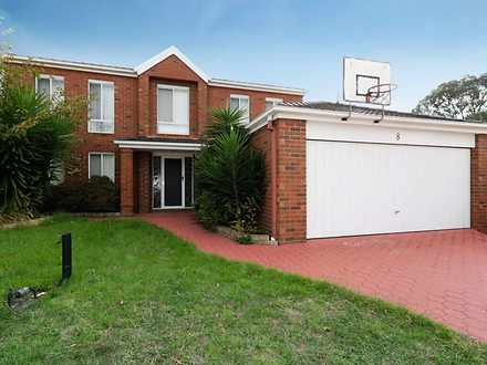 8 Fromelles Court, Wantirna South 3152, VIC House Photo