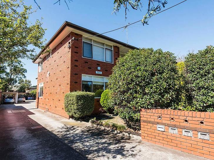2/969 Dandenong Road, Malvern East 3145, VIC Apartment Photo