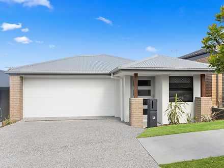 43 Minerva Street, South Ripley 4306, QLD House Photo