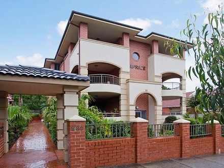8/267 Maroubra Road, Maroubra 2035, NSW Apartment Photo