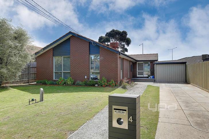 4 Mossfield Mews, Tullamarine 3043, VIC House Photo