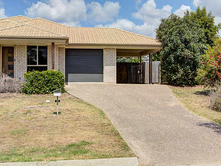 2/3 Belle Court, Redbank 4301, QLD Duplex_semi Photo