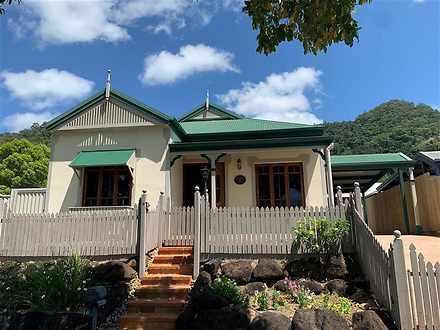16 Oakblue Drive, Mount Sheridan 4868, QLD House Photo