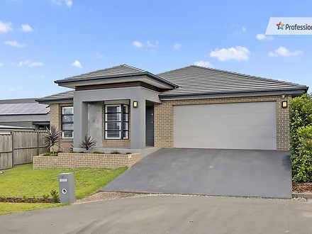 4 Satin Way, Box Hill 2765, NSW House Photo