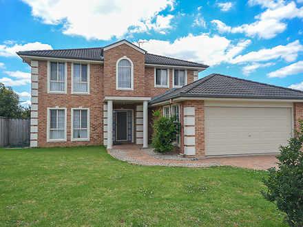 22 Arizona Place, Stanhope Gardens 2768, NSW House Photo
