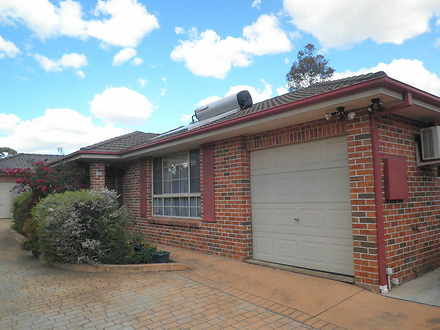 25D Douglas Road, Quakers Hill 2763, NSW House Photo
