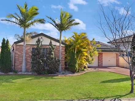 45 Michelago Circuit, Prestons 2170, NSW House Photo
